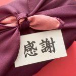 敬老の日の贈り物に!【陶芸体験】でステキな思い出づくり